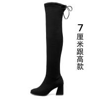 过膝长靴女高跟秋冬季加绒2017新款韩版百搭磨砂粗跟长筒高筒靴子