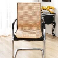 御目 椅子坐垫 夏季简约透气凉席椅竹席座垫藤席办公室电脑椅靠背连体板凳座垫套垫子家居用品