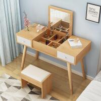 【一件3折】梳妆台卧室现代简约网红ins风化妆台北欧小户型经济型迷你化妆桌