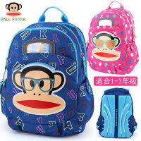 大嘴猴男女儿童书包1-4年级大容量小学生休闲护脊双肩背包2126