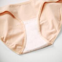 怀孕期内裤女孕妇内裤棉低腰简约基础无痕三角裤孕妇内裤