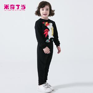 【满200减100】米奇丁当童装2017新款中大童套装兄妹装印花卫衣裤子时尚两件套