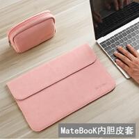 �A��matebook x pro13.9寸�P�本d��X包保�o套�饶�e女12男女15.6