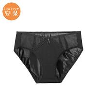 【到手价:59元】安莉芳集团安朵女士内裤低腰三角裤蕾丝拼接性感包臀夏H200009