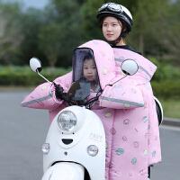 【好货优选】电动车挡风亲子款被冬季加绒加厚保暖防水儿童电瓶车小孩帽罩
