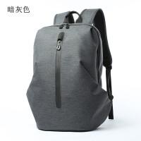 男生书包大学生高中生男士背包韩版休闲双肩包男电脑包时尚潮流大学生书包旅行包包 暗灰色