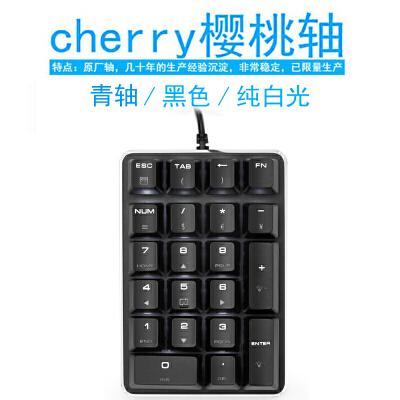 笔记本台式电脑外接数字小键盘 USB免切换财务会计机械键盘 送收纳袋 很耐用 手感棒