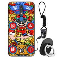 中国移动n5pro手机壳m860保护套软硅胶防摔全包边N5Pro潮牌个性男女款中国风新品