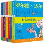 罗尔德・达尔作品典藏全套6册 罗尔德达尔的书女巫+查理和巧克力工厂+查理和大玻璃升降机+了不起的狐狸爸爸+玛蒂尔达好心
