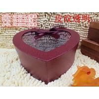 情人节礼品盒三件套大号皮纹心形透明川崎玫瑰礼盒喜糖盒包装 皮纹透明