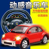 环奇1:18甲壳虫方向盘遥控车 玩具车儿童遥控汽车男孩生日礼物