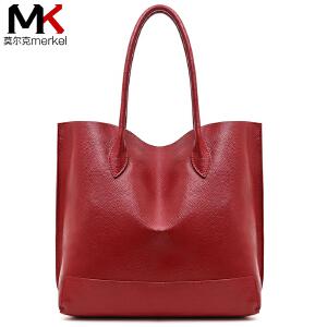 莫尔克(MERKEL)新款牛皮女包简约时尚女士头层牛皮包大包单肩包手提包子母包