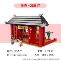 杰星十万个冷笑话童话故事场景李府拼装积木儿童益智玩具20817