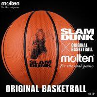 官方正品Molten摩腾篮球7号PU篮球室内外灌篮高手樱木花道限定款B7X-SD