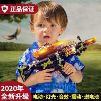 儿童电动玩具声光枪带音乐震动小男孩手枪仿真冲锋枪宝宝2-3-6岁