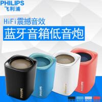 Philips/飞利浦 BT100无线蓝牙音箱便携迷你手机电脑小音响低音炮