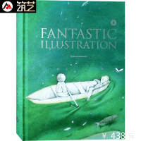 FANTASTIC ILLUSTRATION 4 神奇妙趣插画 绘画 手绘 插图 平面设计书籍