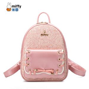 Miffy米菲2017夏季新款双肩包 甜美可爱背包 时尚亮片女士包包潮