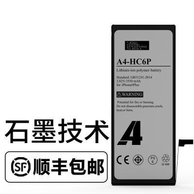 苹果6电池 大容量苹果6电池iphone6手机6plus六 美国电芯大容量6p 电池3550mAh 送工具 新品上新,多多惠顾