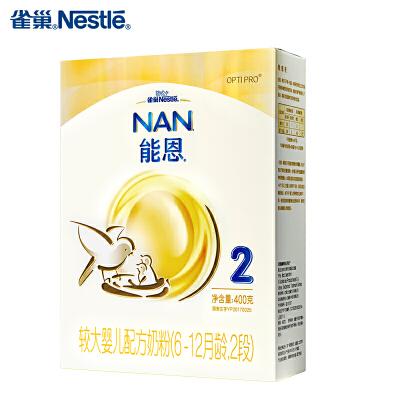 雀巢(nestle)能恩 较大婴儿配方奶粉 2段400克