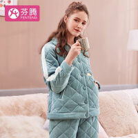 芬腾 三层夹棉加厚睡衣女士冬季新品休闲可爱卡通长袖翻领开衫家居服套装
