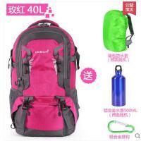 男女户外登山包双肩背包大容量休闲旅行防水透气运动包40L 可礼品卡支付