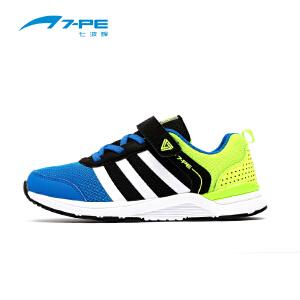 七波辉童鞋 秋季新款儿童舒适网跑鞋 男小中大童休闲跑步运动鞋