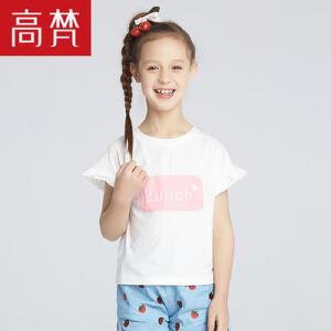 【1件3折到手价:49元】高梵2018新款儿童T恤 时尚花边袖女童t恤短袖儿童夏季半袖童装潮