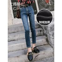 七格格小脚铅笔裤子女秋冬季新款韩版加绒加厚高腰牛仔裤外穿