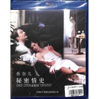 香奈儿秘密情史-蓝光影碟DVD