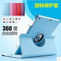 �O果iPad mini2 MD531ZP ME279CH/A平板��X16G保�o套迷你4�� Mini 4-旋�D-�t色