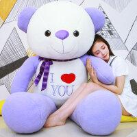 特大号毛绒玩具泰迪熊猫公仔抱抱熊睡觉布娃娃玩偶生日礼物送女友