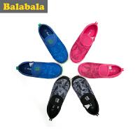 巴拉巴拉童鞋男童女童跑鞋中大童学生鞋子2017春季新款儿童运动鞋