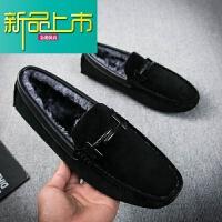新品上市豆豆鞋男冬季加绒加厚棉鞋大码韩版百搭个性潮真皮透气休闲小皮鞋
