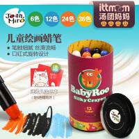 美乐蜡笔 幼儿园宝宝画画笔36色 无毒可水洗 儿童旋转蜡笔 油画棒