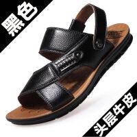 【头层牛皮/70万双】夏季男士沙滩鞋男凉鞋男防滑拖鞋男