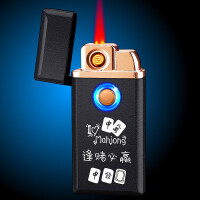 无线充电打火机 气电双用防风打火机创意 个性 潮 充电充气USB点烟器礼品