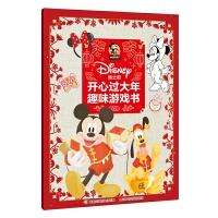 迪士尼中国年礼盒 米奇90周年纪念版