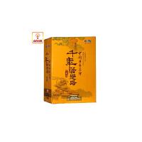 百科音像千年菩提路完整版千年菩堤路中国名寺高僧26DVD 书完整版