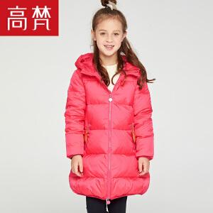 【618大促-每满100减50】高梵儿童中长款连帽羽绒服时尚修身保暖加厚女童外套
