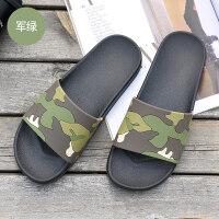 拖鞋女夏季迷彩情侣室内外家居家用软底浴室凉拖鞋男新款