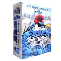 永恒经典动画片 蓝精灵 故事版 正版卡通光盘 3dvd碟片 体验