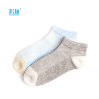 彩桥  儿童袜子春夏新款 2双装男女童薄款网眼袜船袜