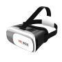 智能眼镜 成人虚拟现实头戴式游戏VR头盔资源 VR眼镜
