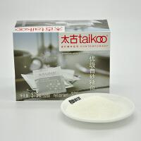 Taikoo/太古 优级白砂糖包 白砂糖 咖啡调糖好伴侣7.5g*50包/盒装