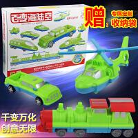 三佳正品百变1-2-6儿童礼物玩具海陆空益智磁性拼装积木汽车火车