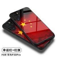 华为p30手机壳中国风mate20钢化玻璃nova4/3防摔保护套麦芒7红旗