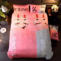 抖音同款床上四件套创意情侣网红双人床单被套四件套老公老婆