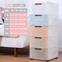 日本夹缝收纳柜20/30cm宽夹缝收纳柜子抽屉式厨房窄卫生间缝隙储物收纳箱置物架