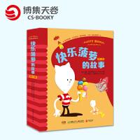 【好书直营店】快乐菠萝的故事第一辑全套共8册 0-3-4-5-6岁幼儿童早教认读故事书籍畅销书 儿童读物绘本图画故事书亲